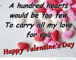 Cute Valentines Day 2019 Quotes