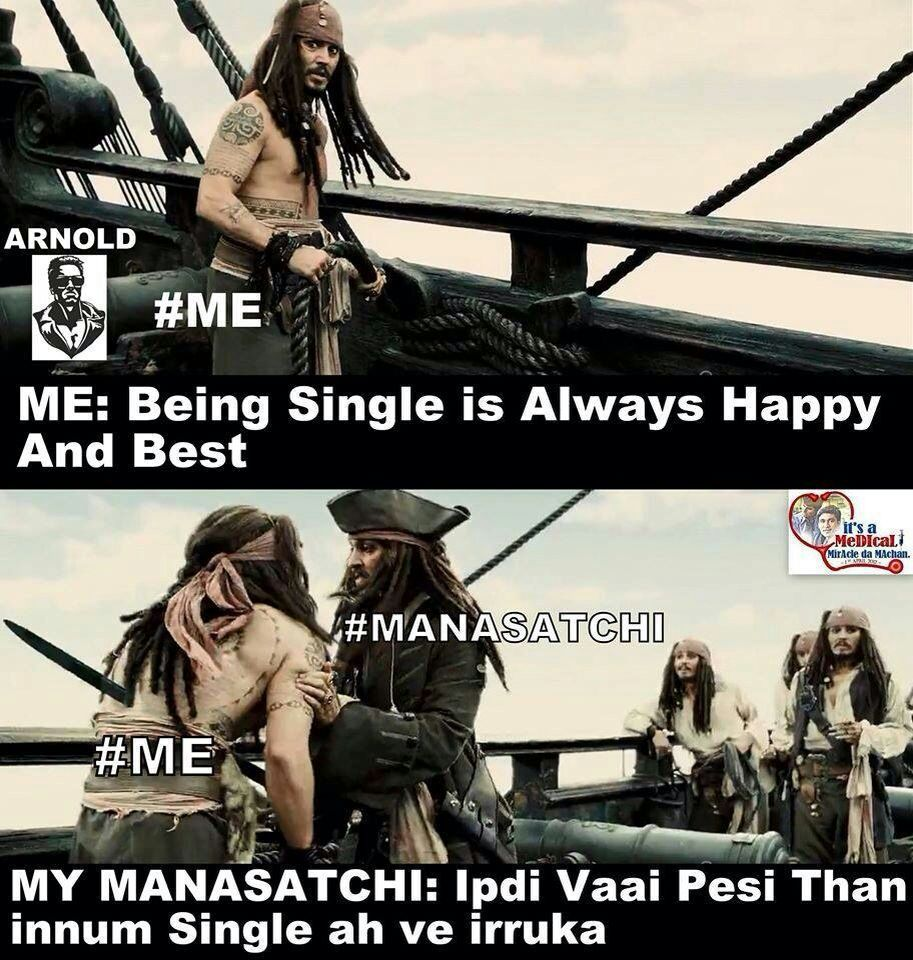 Valentines Day Memes 2019 Anti Valentines Memes Images 2019