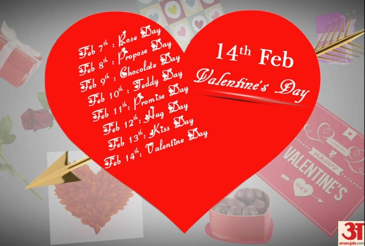 happy valentine's day daughter images