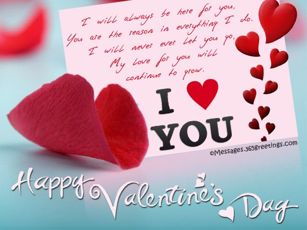 Happy valentine's day greeting cards for friends