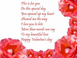 poems for valentines day