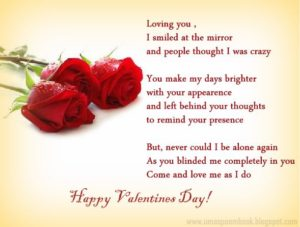 cute valentines day poems
