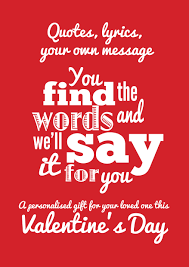 corny valentines day sayings