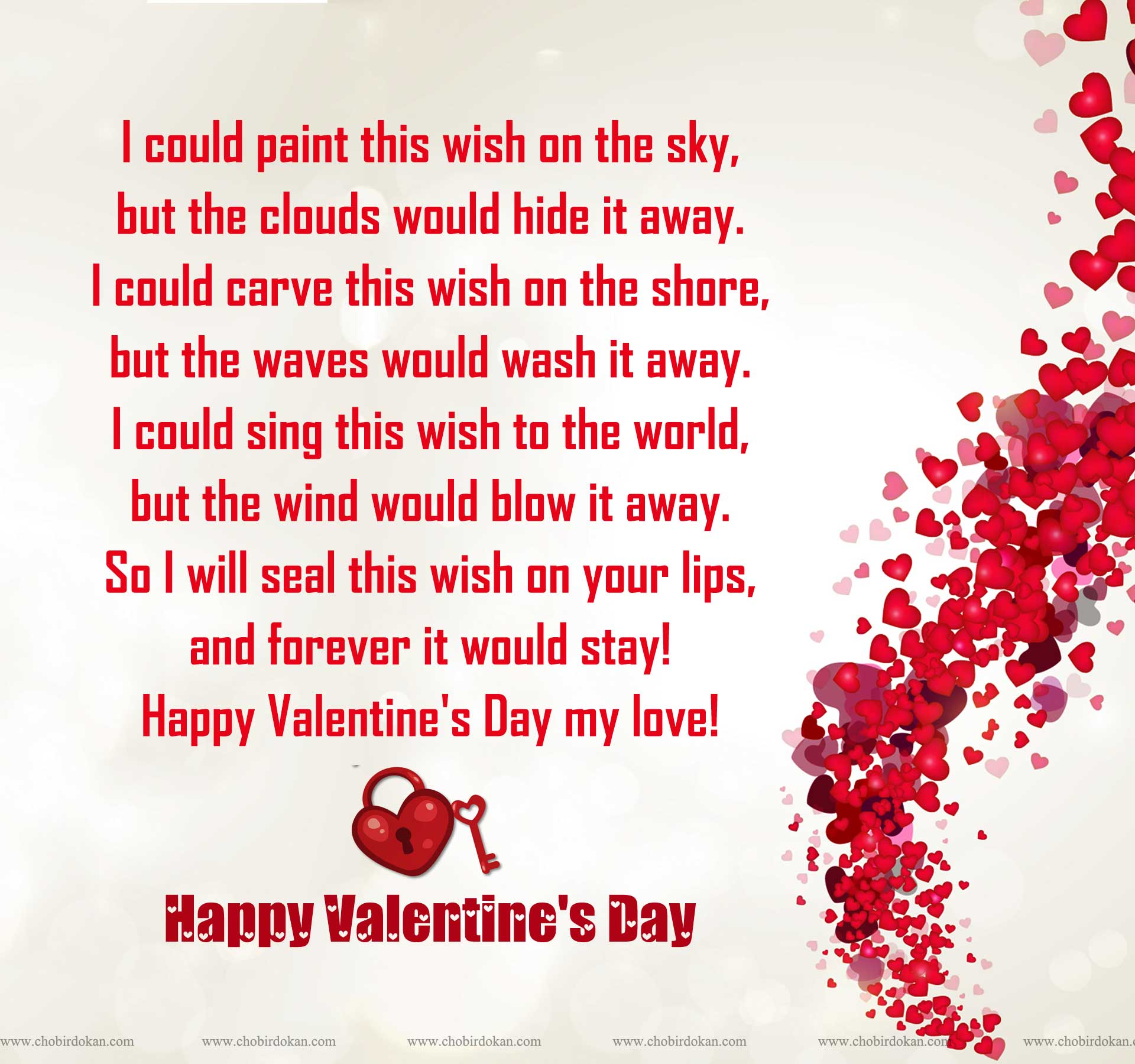 happy valentines day poem